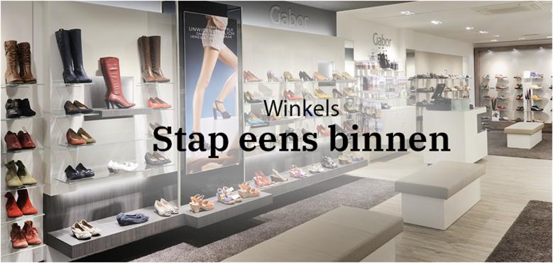 BannerWinkels