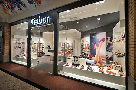 Gabor Shoes Eindhoven - tel: 040-2464632